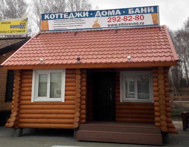 ofis_bolshaya_medvedica
